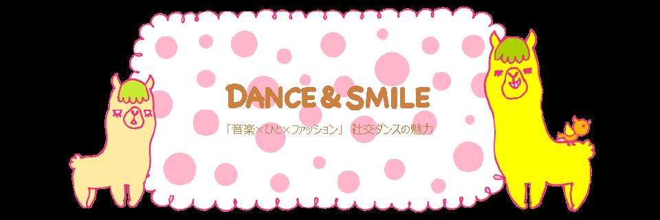 DANCE & SMILE